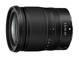 best lens Nikon Z7