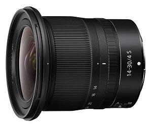 what lens for Nikon Z7